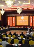2016年全国国际徽商商会秘书长会议在蒙城召开